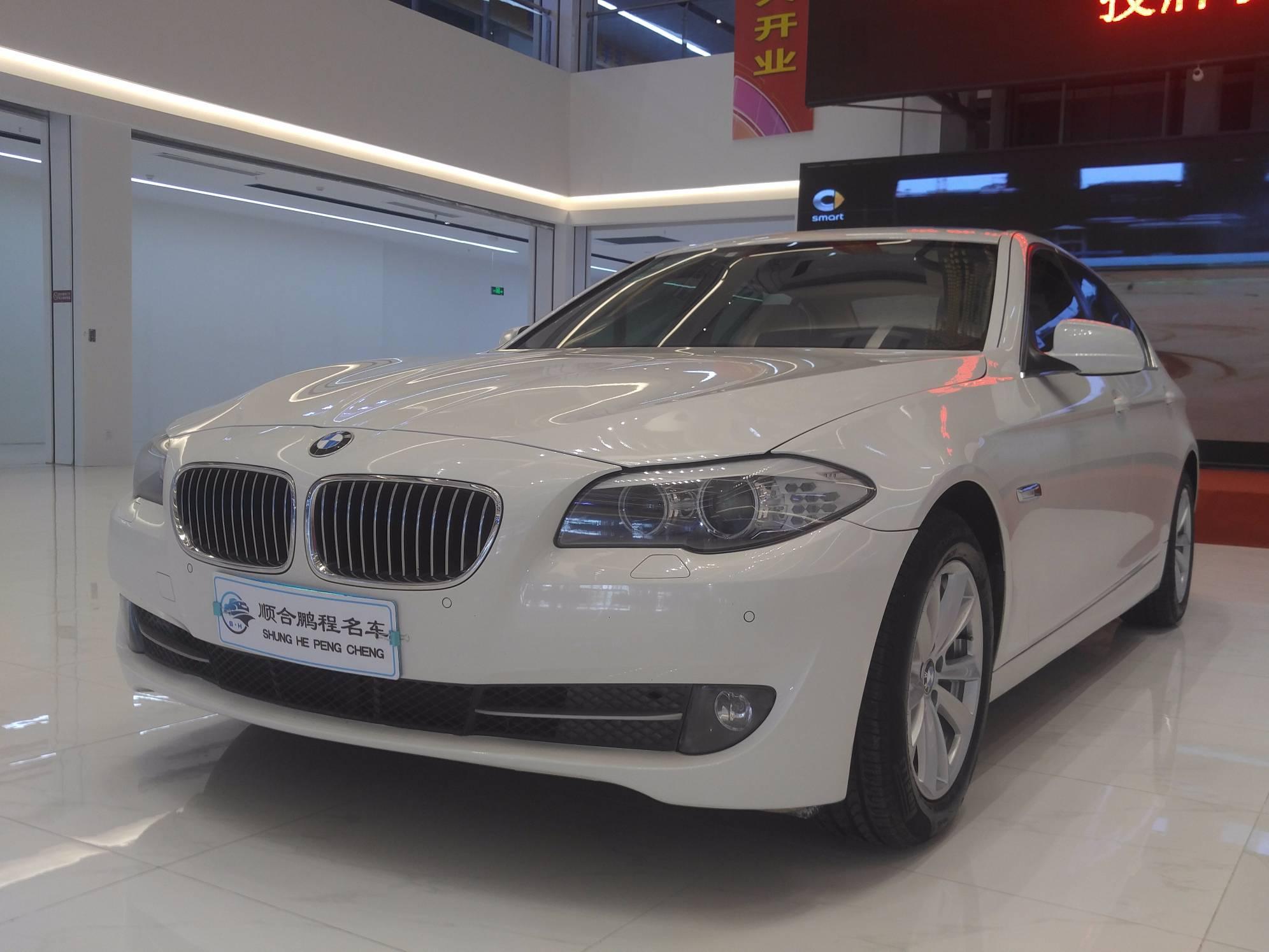 2012款 宝马5系 523li 豪华型