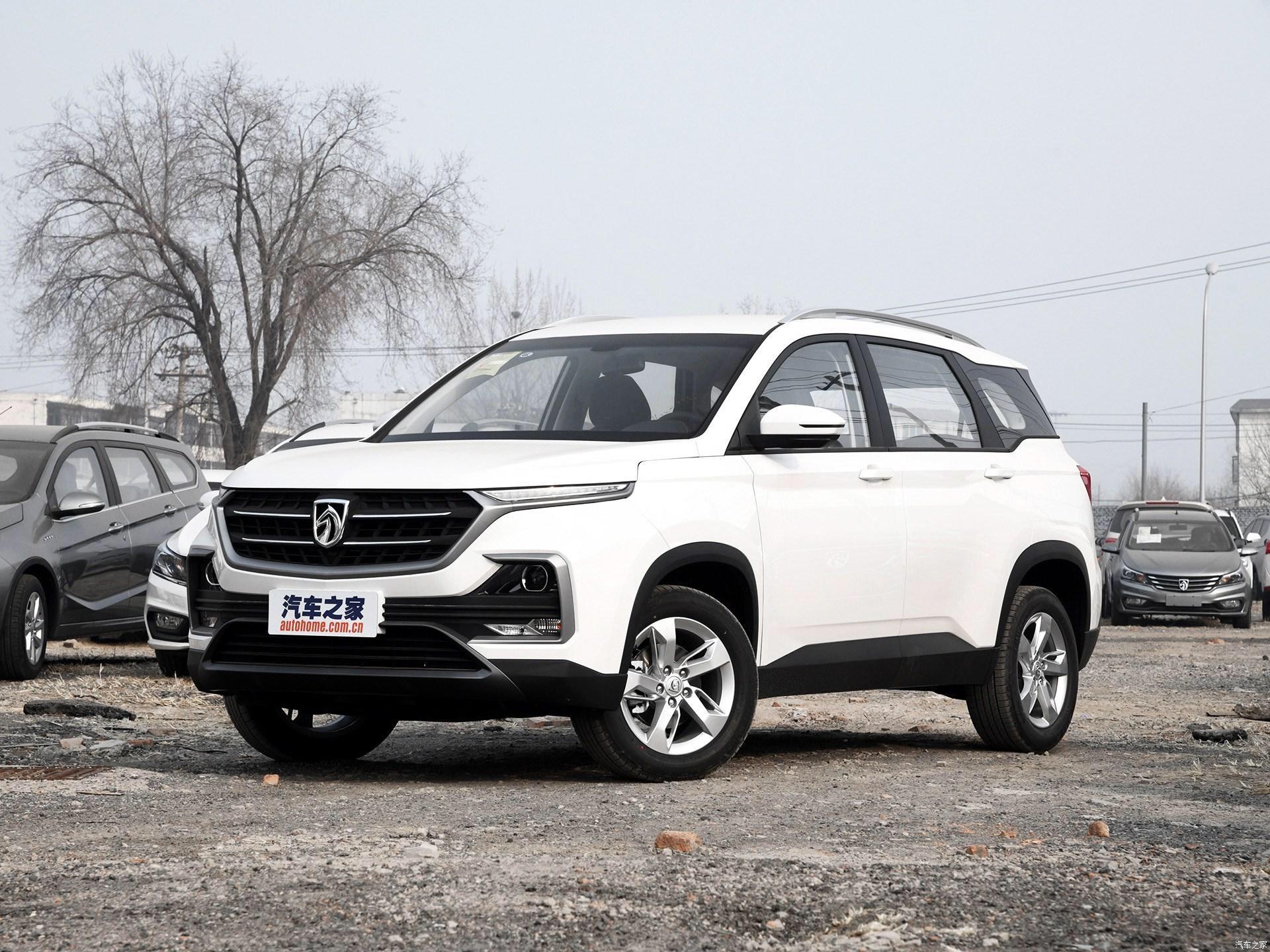 2018款 宝骏530 1.5T 手动舒适型