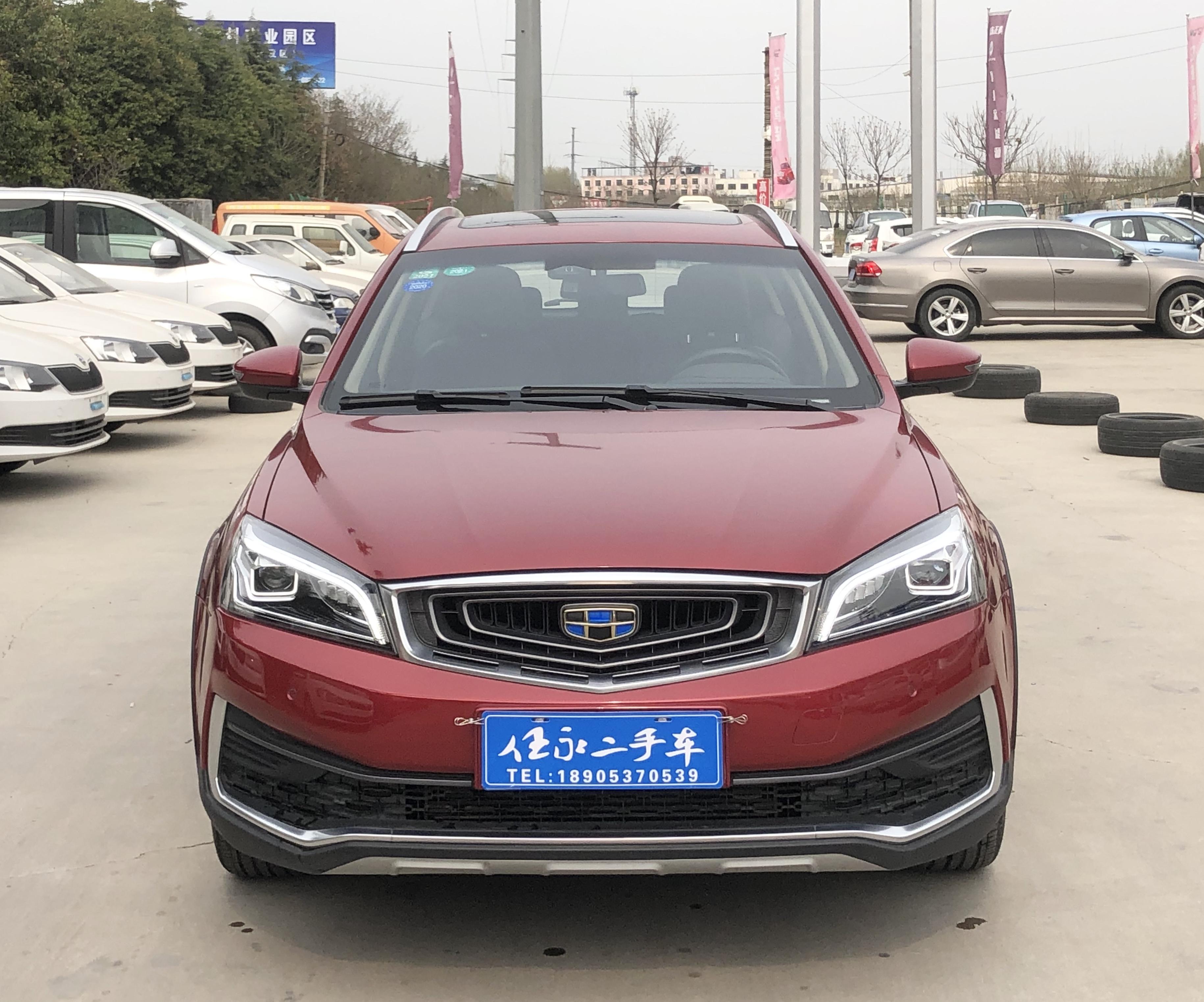 2018款 远景S1 1.4T CVT锋睿型