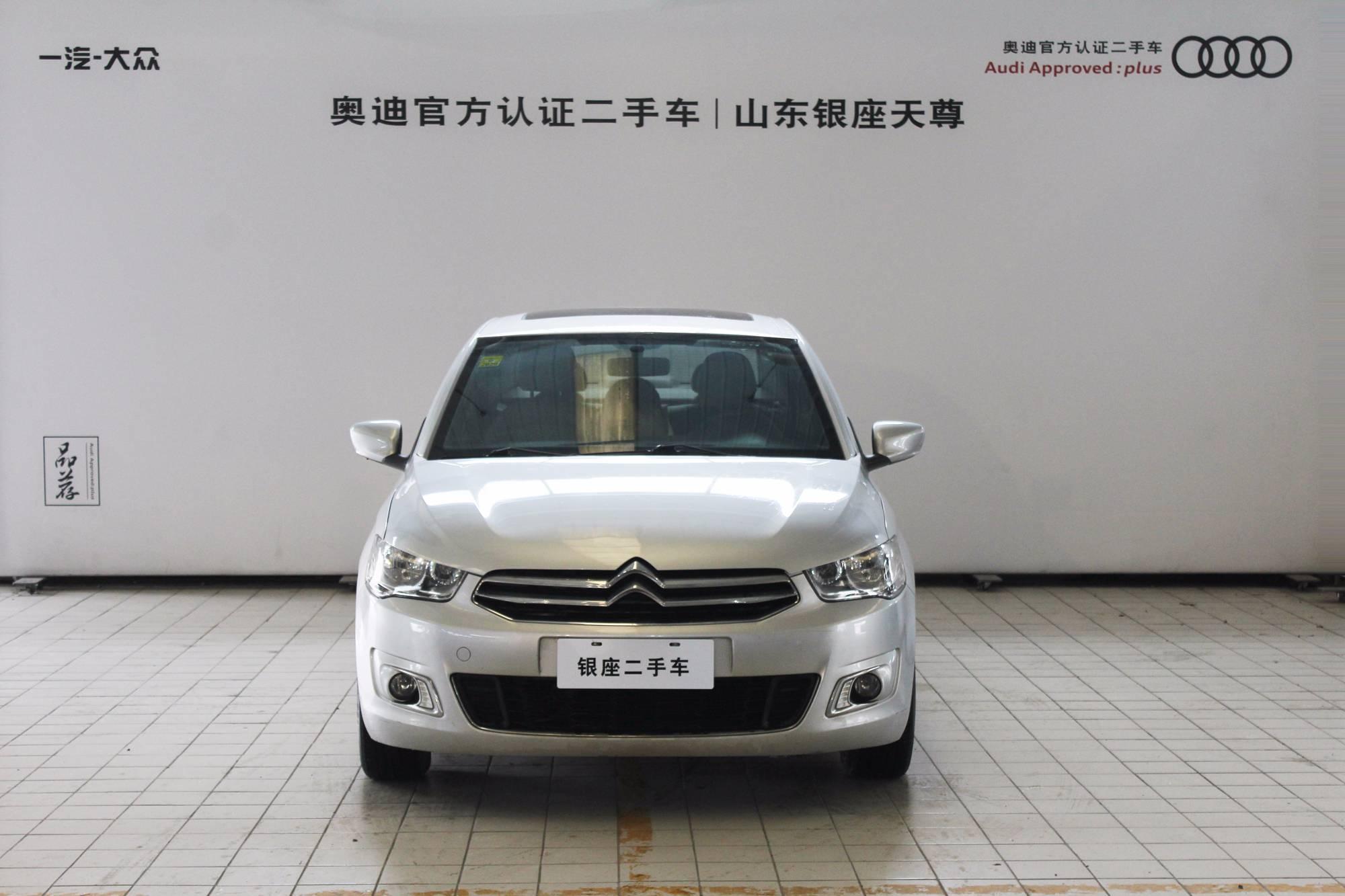 2014款  爱丽舍  1.6L 手动时尚型天窗版CNG