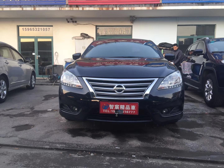 2014款  轩逸  1.6XV CVT尊享版