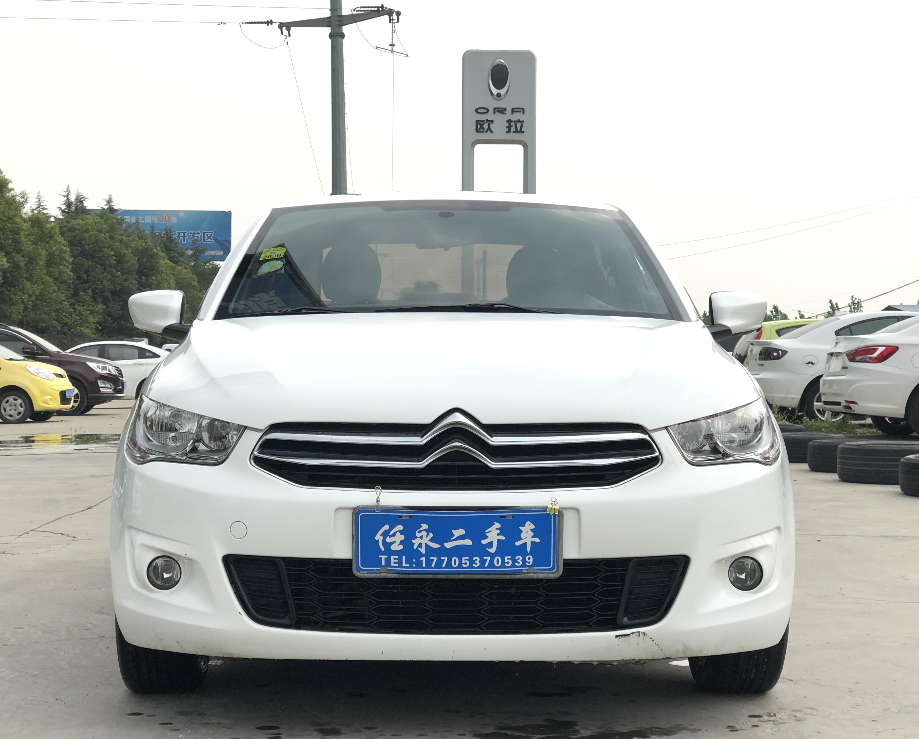 2014款  爱丽舍  1.6L 手动舒适型