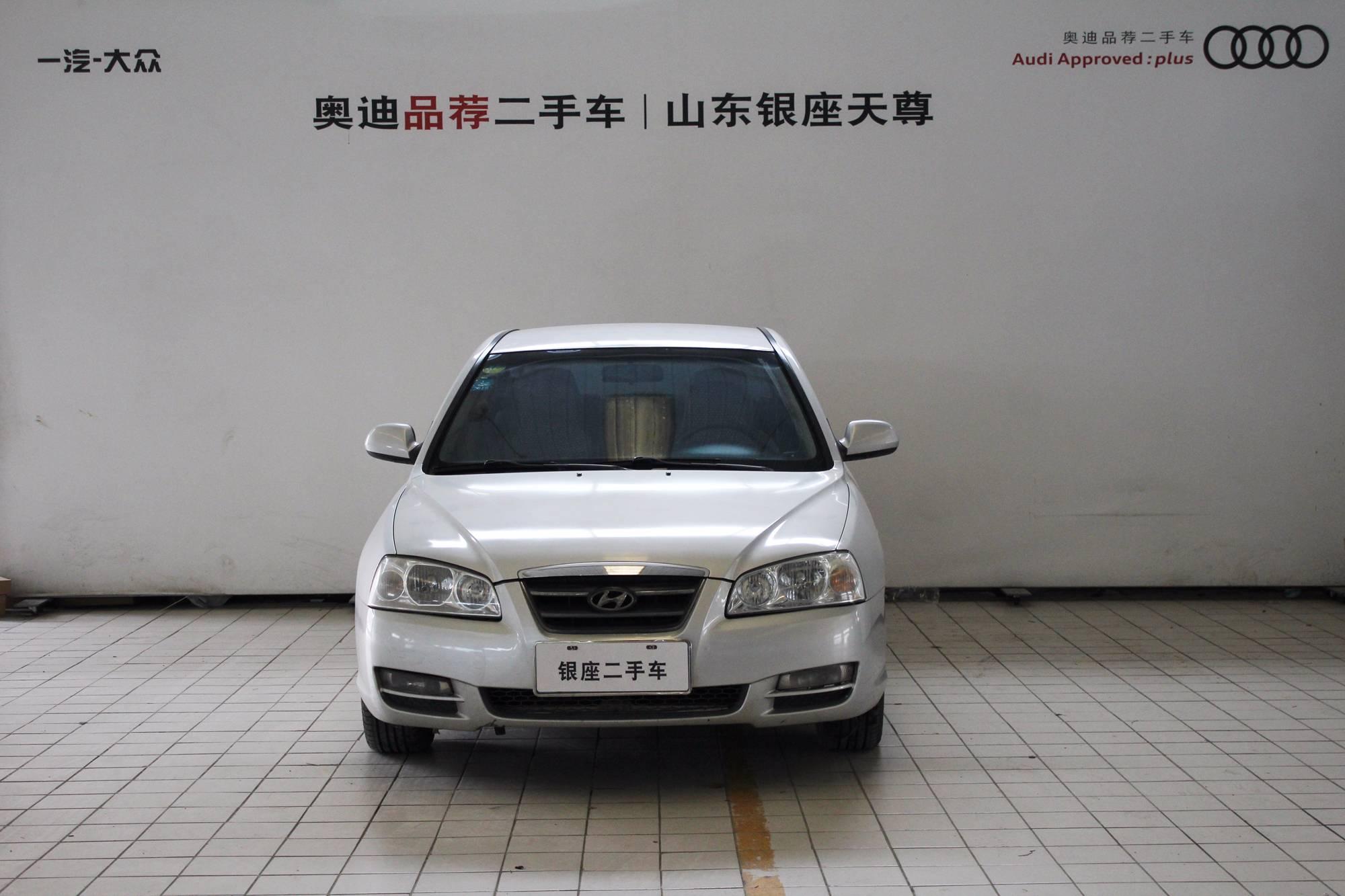 2007款  伊兰特  1.6L 手动舒适型