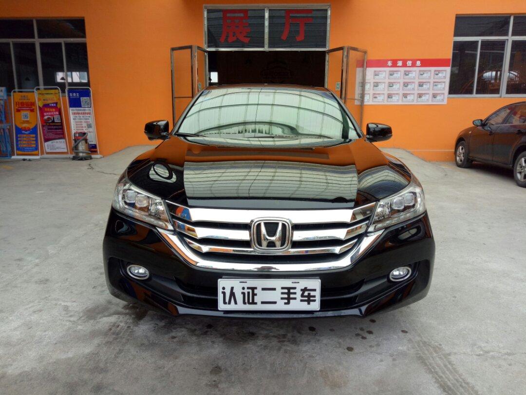 本田 2015款雅阁2.4LEXN豪华导航版二手车