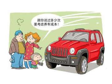 養車貴 對比香港咱們已經很便宜了