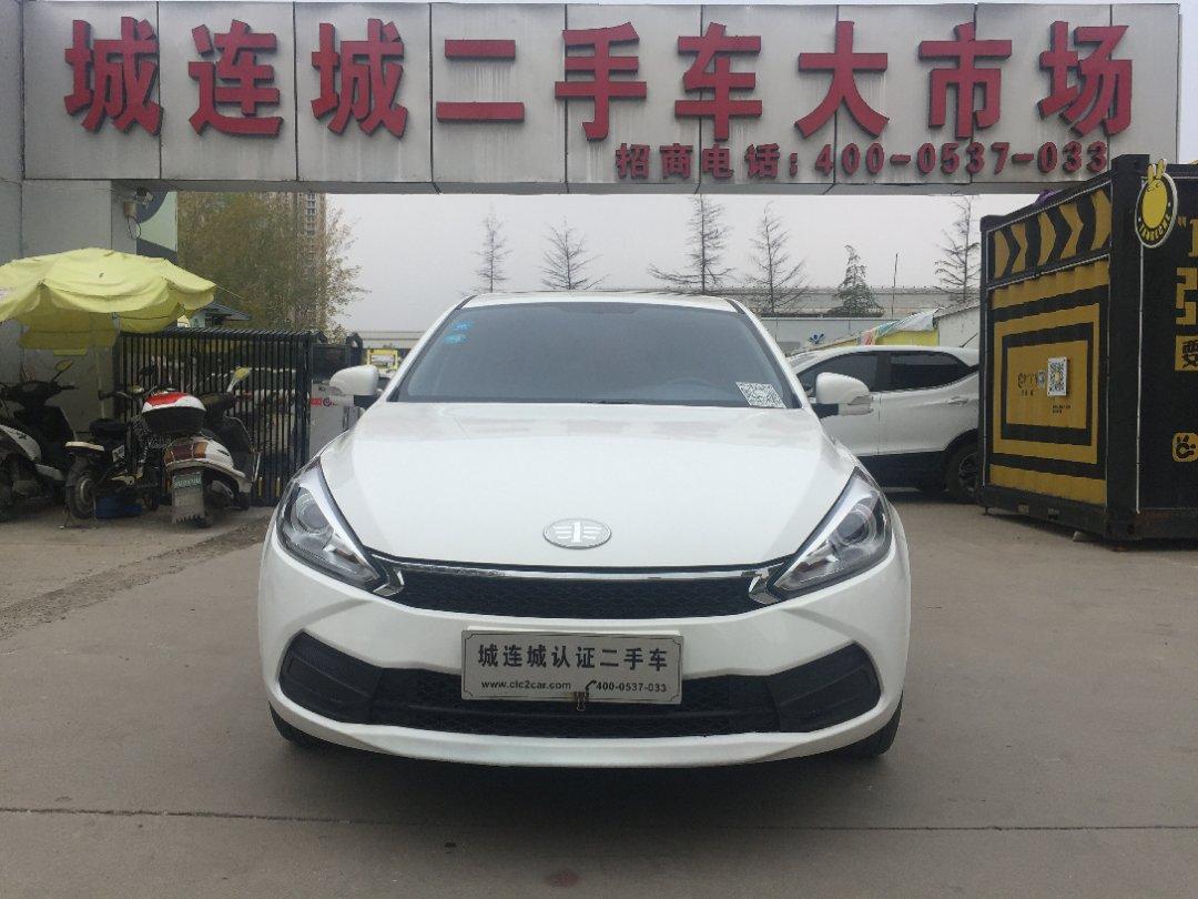 2016款 骏派A70 1.6L 自动技术型