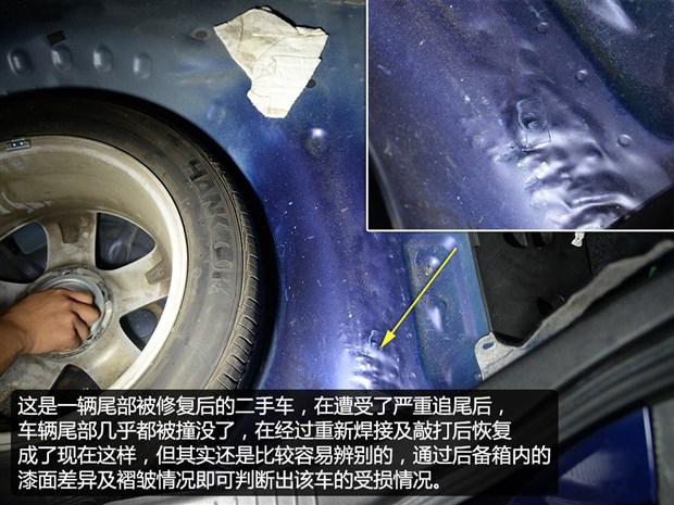一辆尾部被修复后的二手车