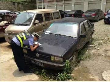 私家車強制報廢時間終于敲定了