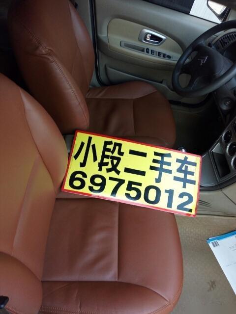 2011款  爱丽舍  三厢 1.6L 手动科技型