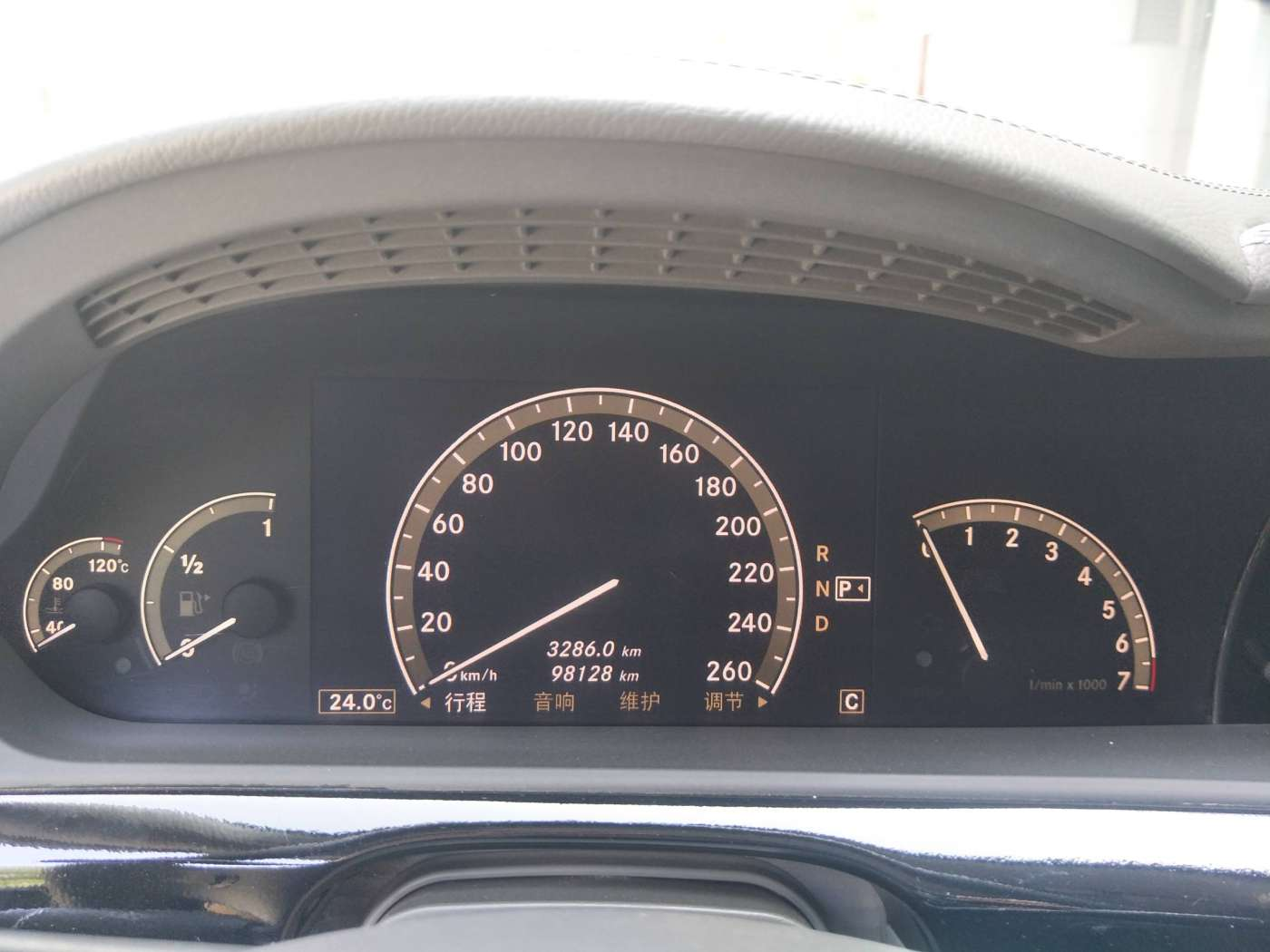2006年09月 2006款 奔驰S级 S350|甄选奔驰-北京卡斯基汽车服务有限公司