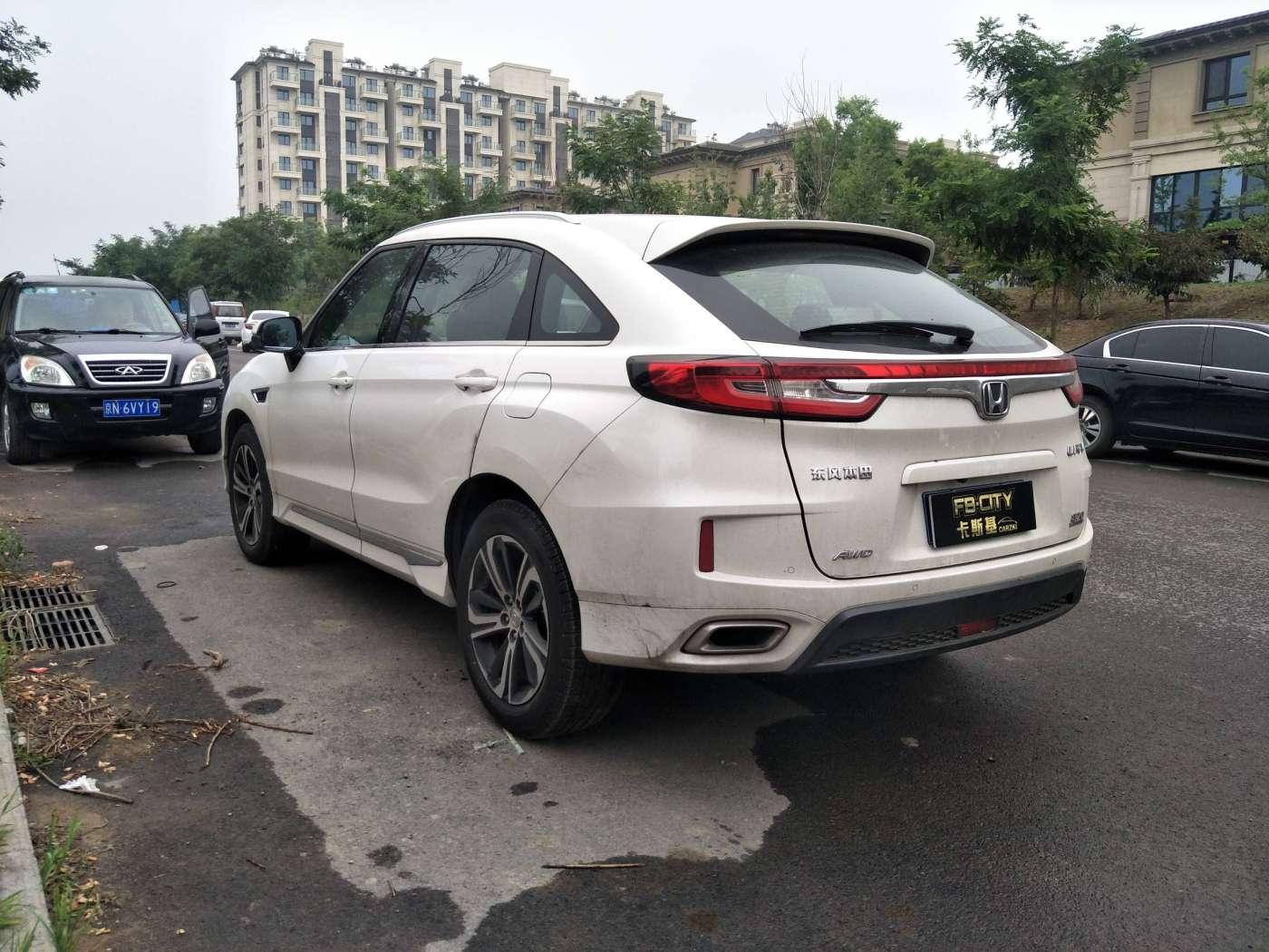 2017年08月 2017款 本田UR-V 370TURBO 四驱尊耀版|甄选本田-北京卡斯基汽车服务有限公司