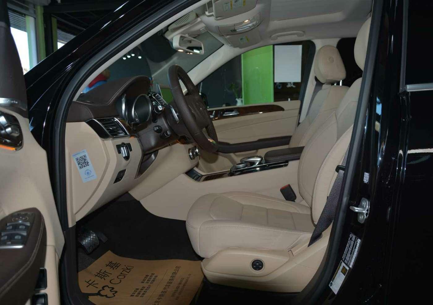 2017款 奔驰GLS GLS 450 美规版|进口奔驰-北京卡斯基汽车服务有限公司