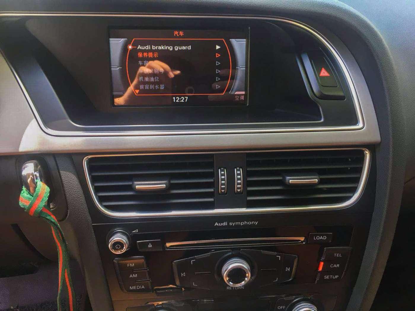 2015年10月 奥迪A4L 2015款 35 TFSI 自动标准型|甄选奥迪-北京卡斯基汽车服务有限公司