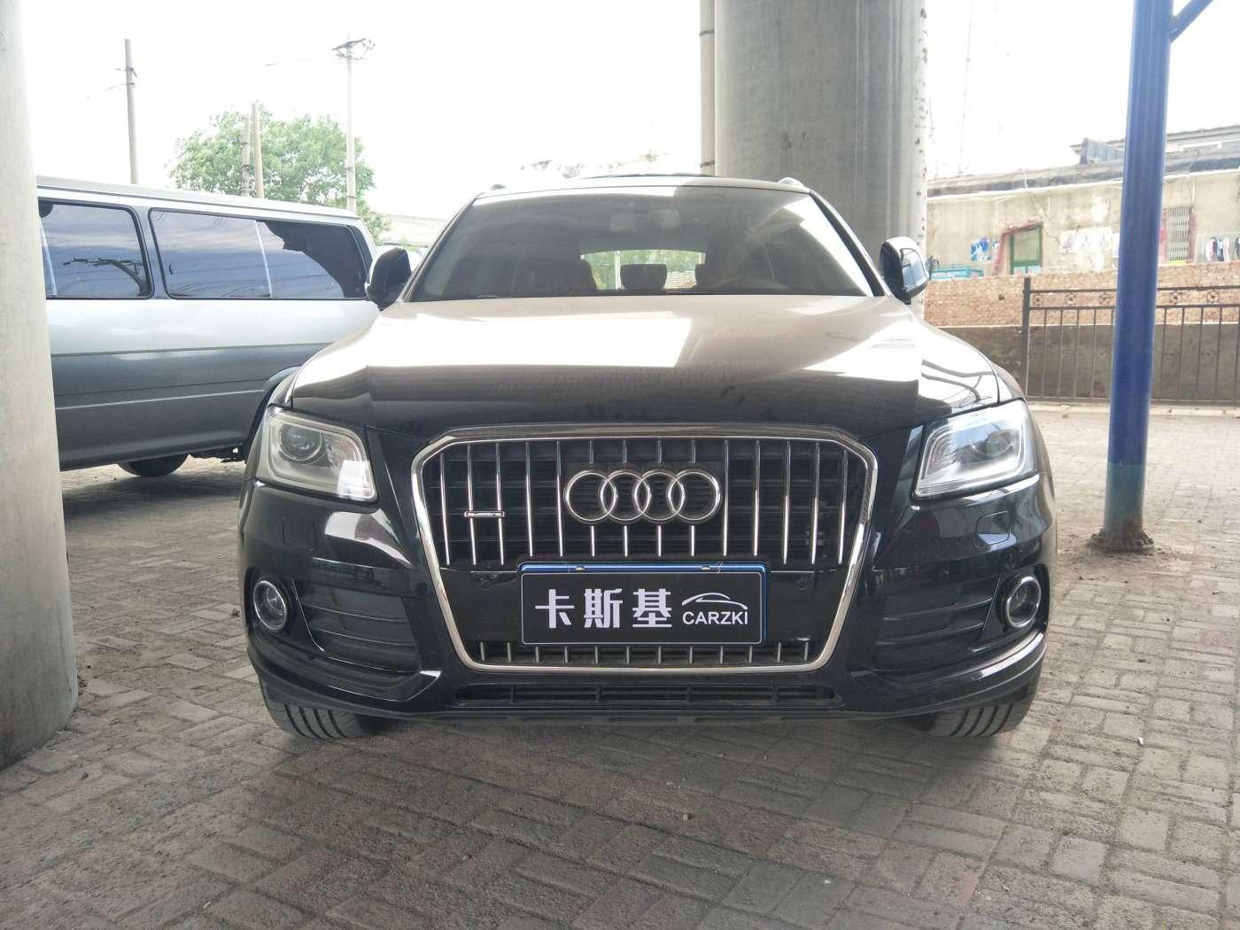 2014年05月 奥迪Q5 2013款 40 TFSI 舒适型 甄选奥迪-北京卡斯基汽车服务有限公司