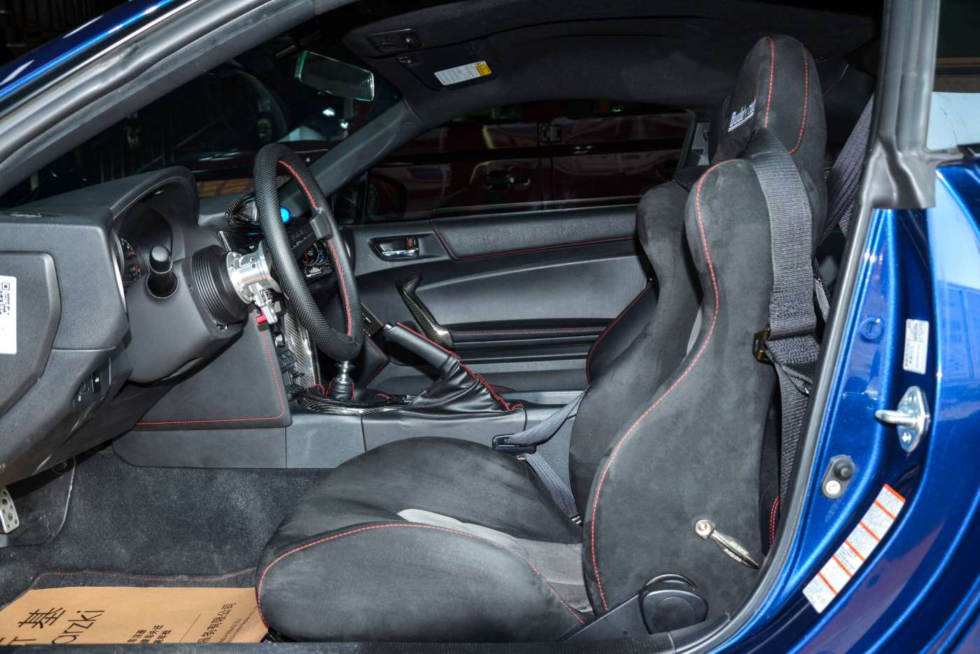 丰田86 2014款 2.0L 手动豪华型|甄选丰田-北京卡斯基汽车服务有限公司