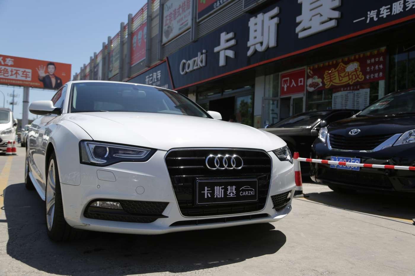 2016年06月 2016款 奥迪A5 Sportback 45 TFSI|甄选奥迪-北京卡斯基汽车服务有限公司
