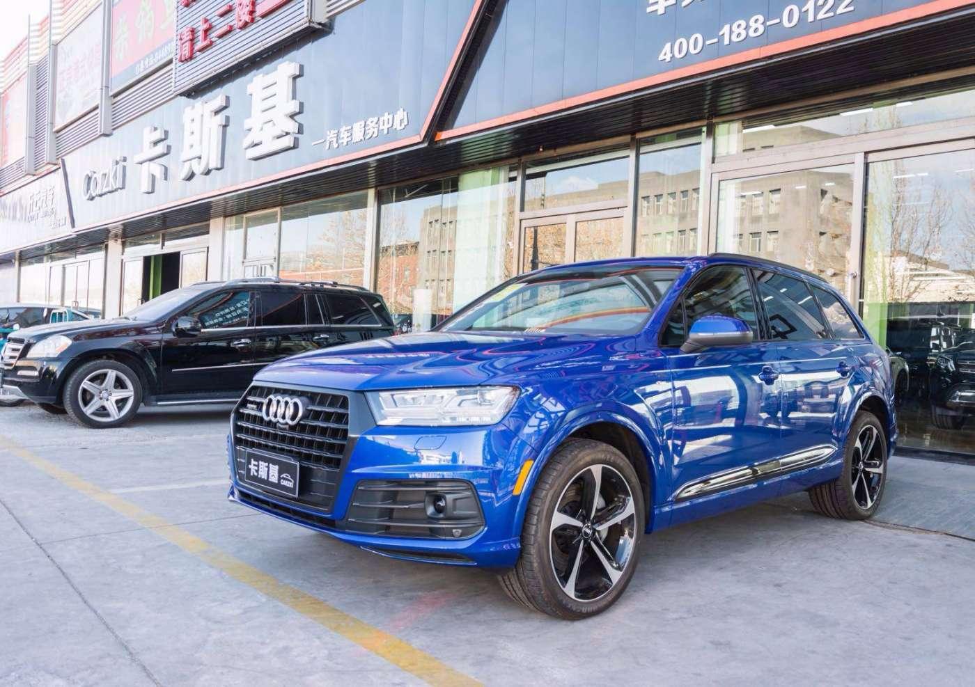 2017款 奥迪Q7 3.0T 加版 |平行进口奥迪-北京卡斯基汽车服务有限公司