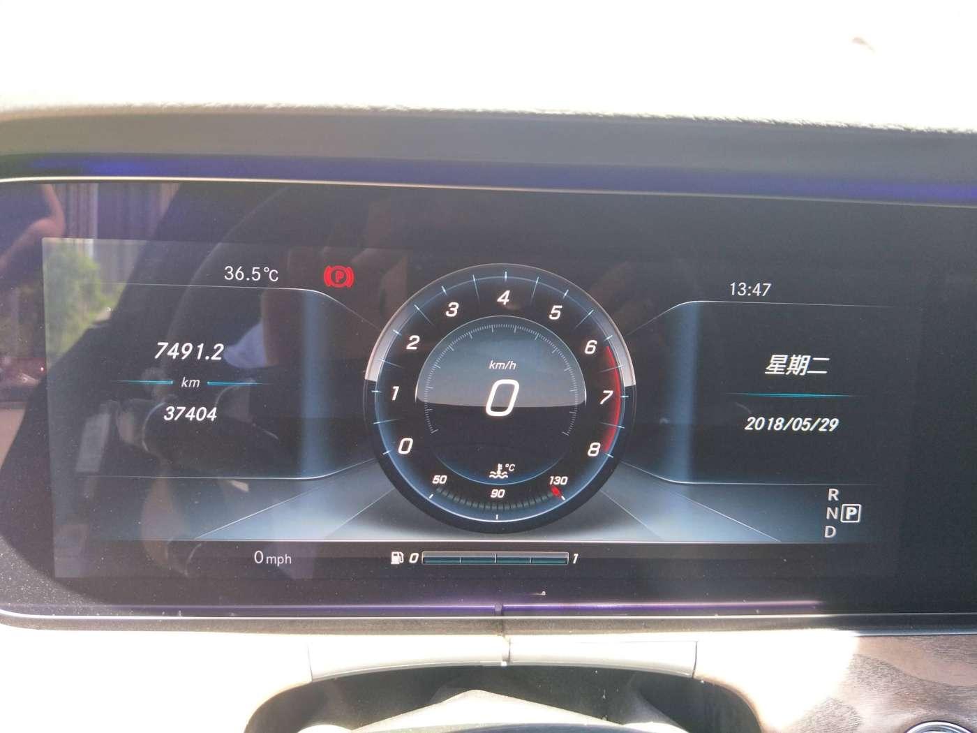 2017年02月 2018款 奔驰E级 E 200 L 4MATIC|甄选奔驰-北京卡斯基汽车服务有限公司