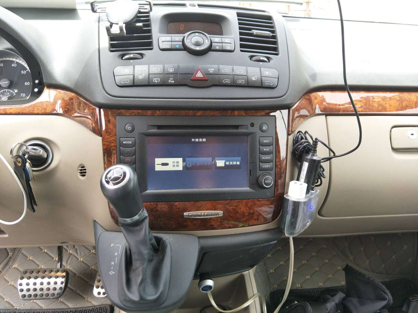 2016年08月 奔驰 唯雅诺 2014款 3.5L 卓越版|甄选奔驰-北京卡斯基汽车服务有限公司