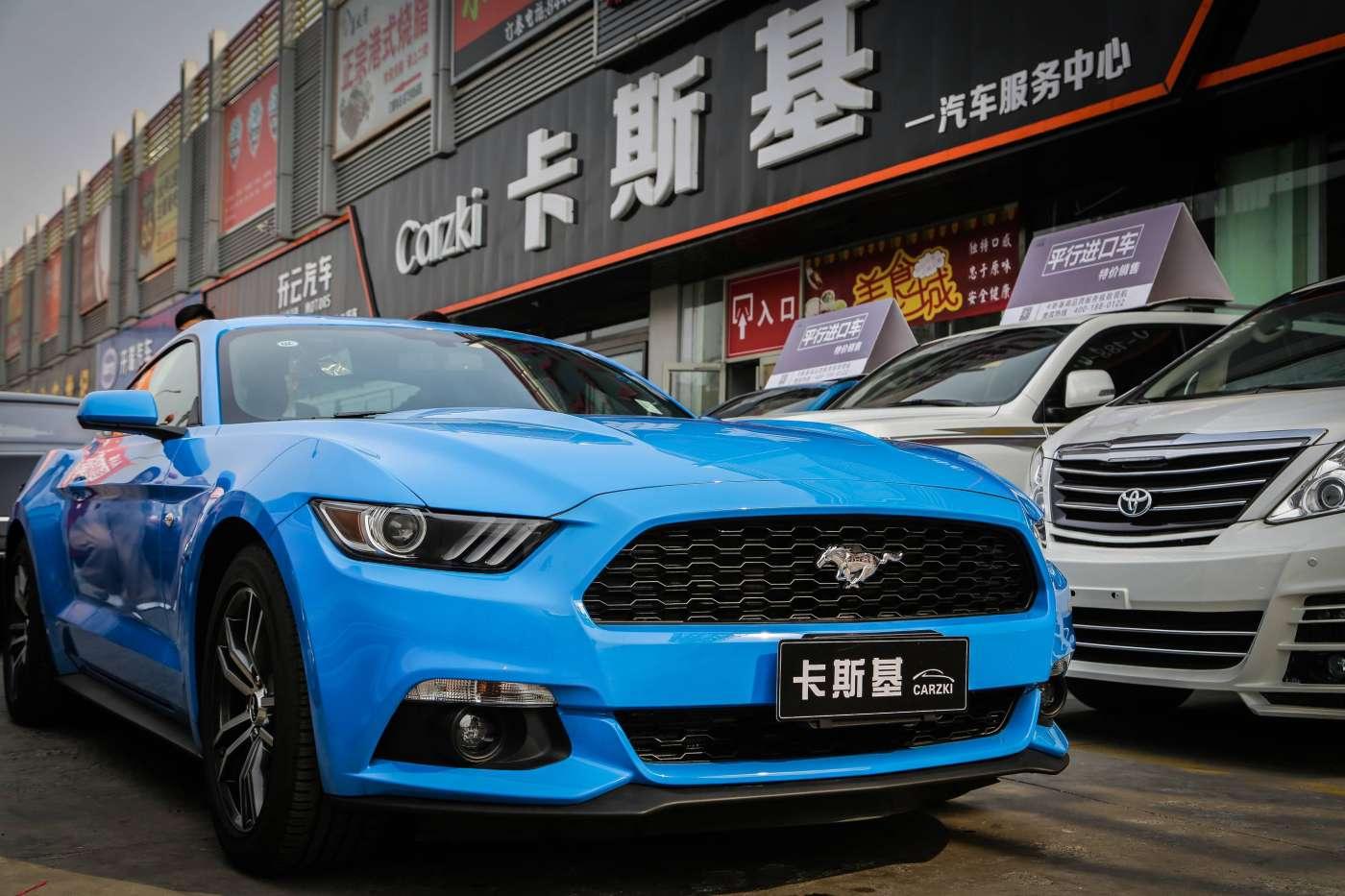 Mustang 2017款 2.3T 性能版 进口福特-北京卡斯基汽车服务有限公司