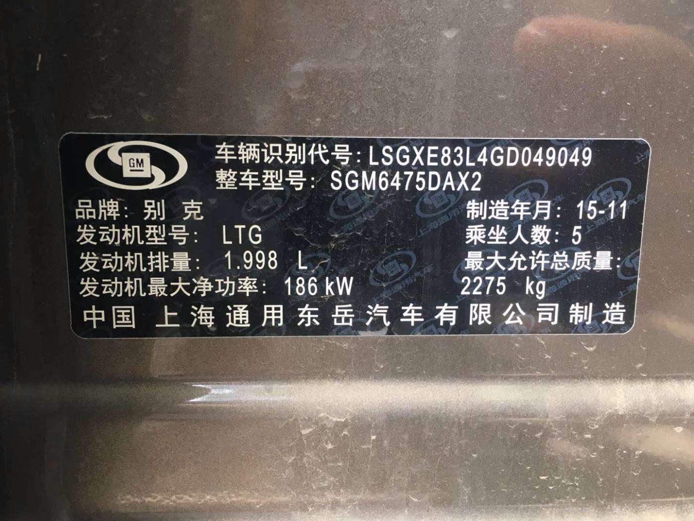 2016年01月 别克 2016款 昂科威 28T 四驱精英型|甄选易手车-北京卡斯基汽车服务有限公司