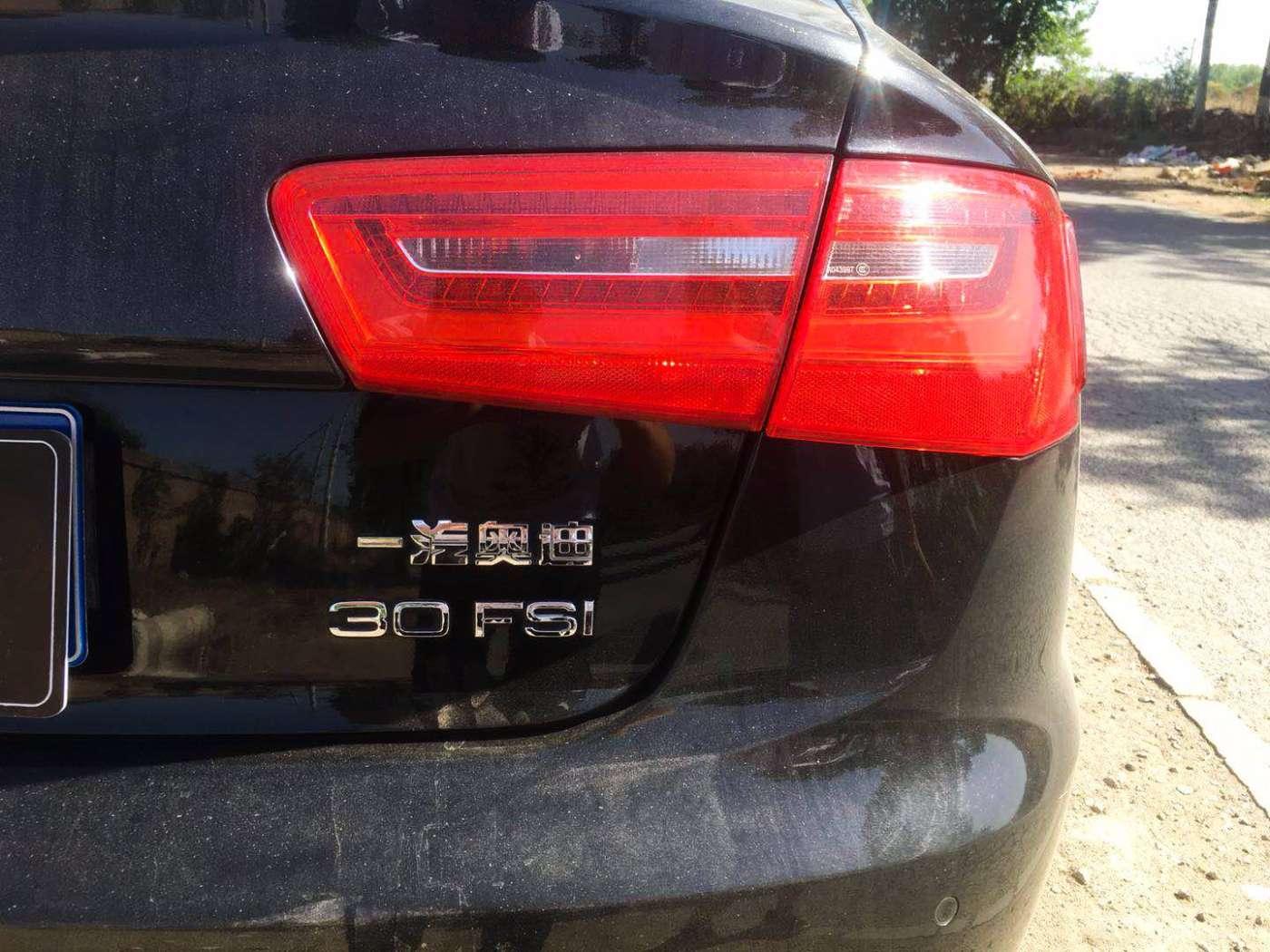 2013年04月 奥迪A6L 2012款 30 FSI 技术型|甄选奥迪-北京卡斯基汽车服务有限公司