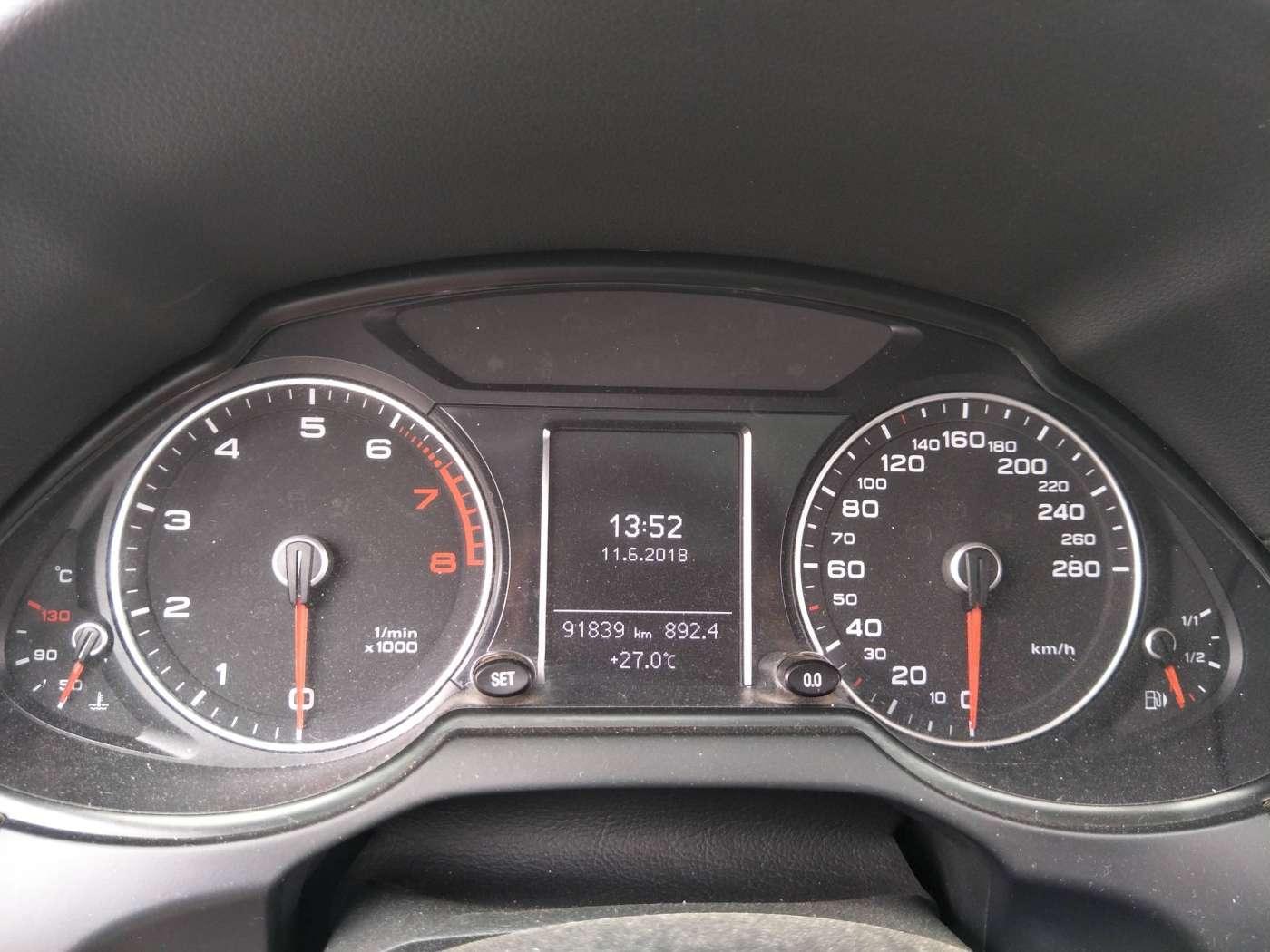 2013年05月 奥迪Q5 2013款 40 TFSI 技术型 甄选奥迪-北京卡斯基汽车服务有限公司