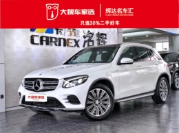 2017款  GLC 260 4MATIC 动感型