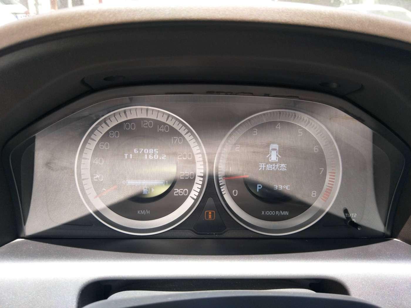 2013年03月 沃尔沃XC60(进口) 2013款 2.0T T5 智雅版|甄选易手车-北京卡斯基汽车服务有限公司